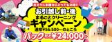CP_170215_01-l